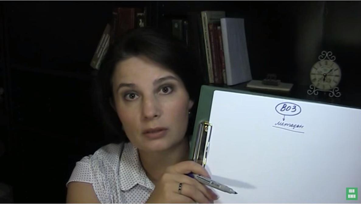 Софья Доринская: «Как ВОЗ и МВФ делают массовку для майдана. Вопрос национальной безопасности» (23.08.15)