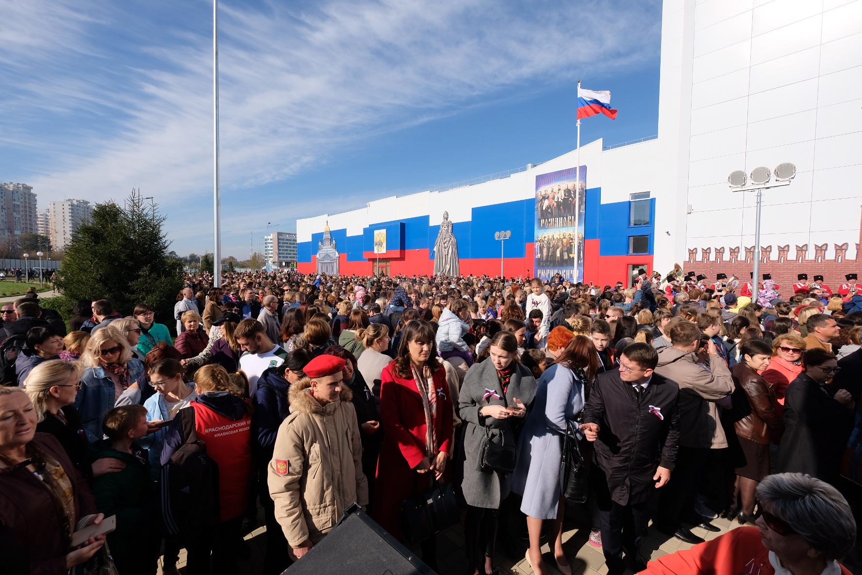 В Краснодаре в День народного единства открылся мультимедийный музей «Россия – моя история» (04.11.18)