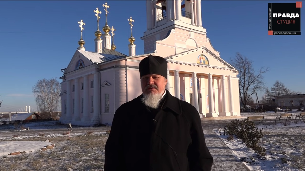 Протоиерей Андрей Лазарев: «Обращение по делу Николая Каклюгина» (01.12.18)