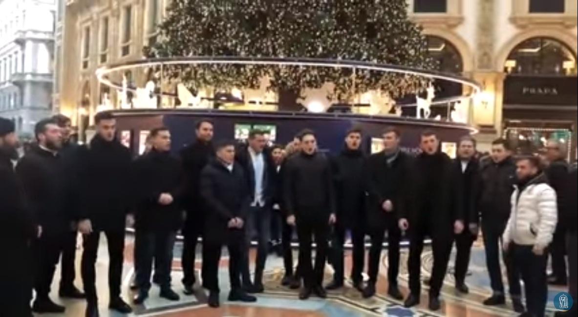 У Європі хор КДАіС заспівав українські колядки та організував флешмоб на підтримку УПЦ та Митрополита Онуфрія (25.12.18)