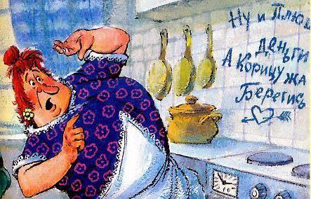"""Павел Парфентьев: """"Ну и плюшки! Деньги дерёшь, а корицу жалеешь. Берегись!"""" (28.12.18)"""