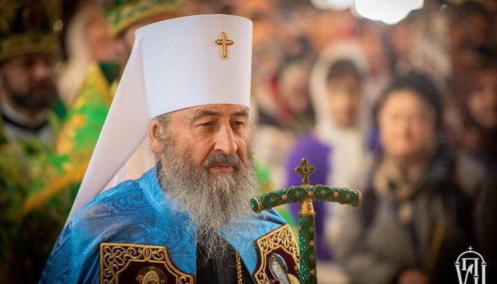 Блаженнейший митрополит Онуфрий: «Наши общины в своих храмах замки не срезают» (21.03.19)