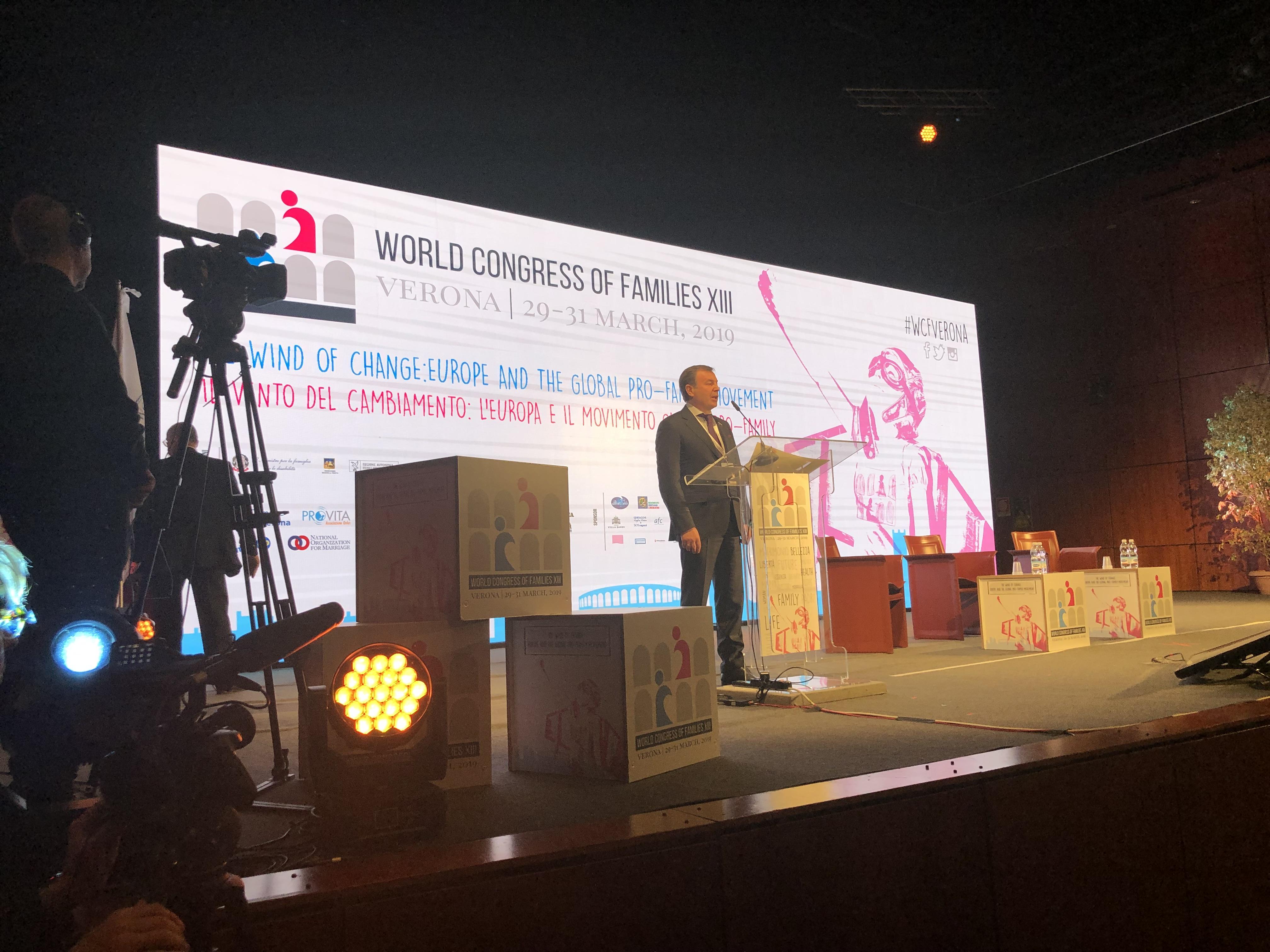 XIII Всемирный Конгресс семей (ВКС) прошёл в городе Верона (Италия) 29-31 марта 2019 года