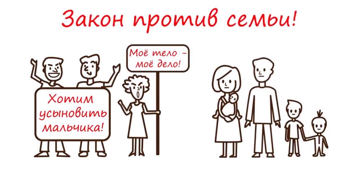 CitizenGO: Ловушка под видом спасения от «домашнего насилия» (10.07.19)