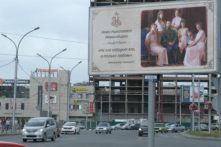 Новосибирский Координационный Совет: «Люди должны помнить основателя города Ново-Николаевска» (17.07.19)