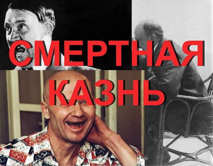 Протоиерей Владимир Гамарис: «Если общество боится казнить чикатил, то это общество может погибнуть» (11.09.19)