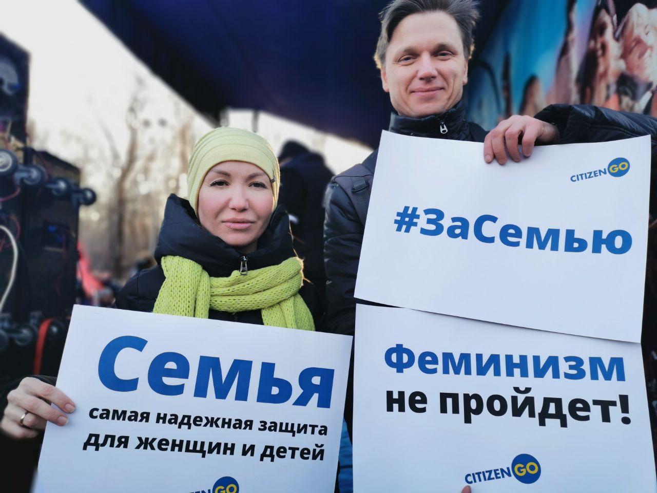 CitizenGO Россия: «В 30 городах нашей страны прошли митинги #ЗаСемью!» (24.11.19)