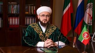 Муфтий Татарстана Камиль хазрат Самигуллин: «Тему традиционной семьи в Конституции пора усилить» (27.01.20)