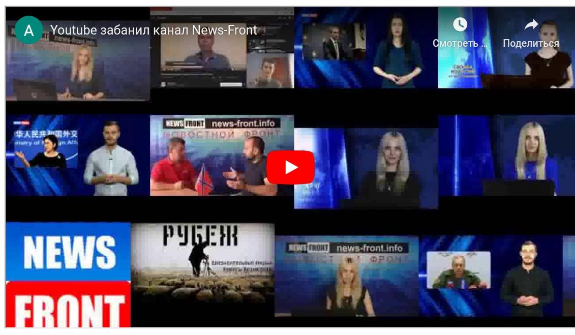 Руслан Ляпин: «YouTube стер три российских канала с полумиллиардом просмотров» (25.05.20)