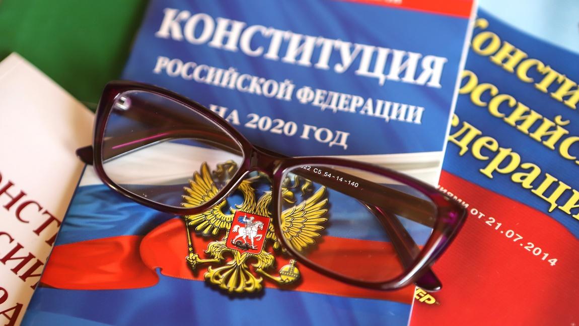 Поправки в Конституцию. Мнение экспертов (28.06.20)