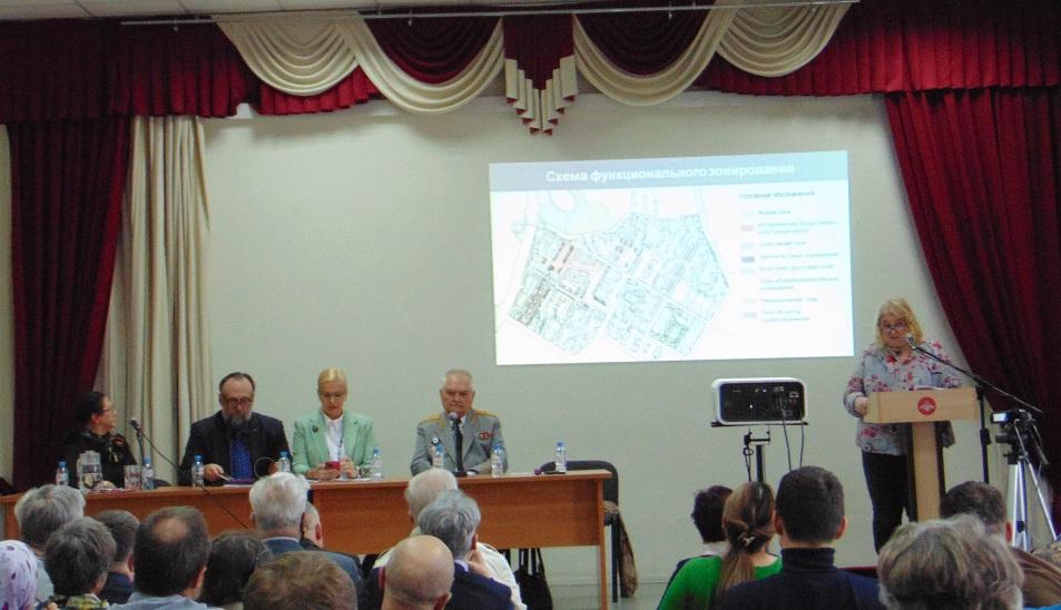 В Новосибирске состоялось Собрание общественности, посвященное вопросам сохранения и перспективам развития Военного городка №17 (15.04.21)