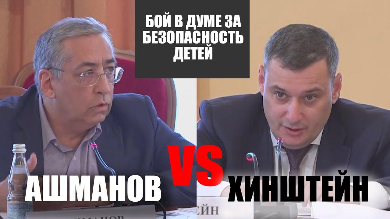ТГ Русский Демиург: «На дискуссию Хинштейна и Ашманова можно смотреть бесконечно» (28.05.21)