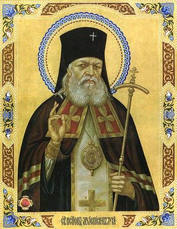 Артур Скляров: «Епископ Лука. Помолись за меня, дурака.» (11.06.21)